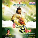 Dayadakshinya Poornuda songs