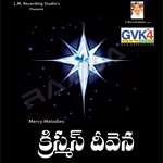 Christmas Deevena songs