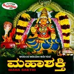Maha Sakthi songs
