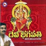 Devi Bhagavathi songs
