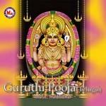 Guruthi Pooja songs