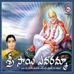 Sri Sai Yevvaramma songs