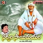 Sarvam Sai Mayam songs