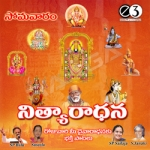 Nityaaraadhana - Monday Prayers songs