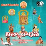Nityaaraadhana - Tuesday Prayers songs