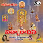 Nityaaraadhana - Sunday Prayers songs