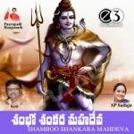Shambo Shankara Maha Deva songs