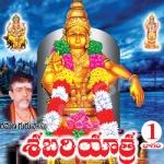 Shabari Yatra - Vol 1 songs