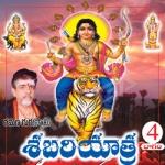 Shabari Yatra - Vol 4 songs