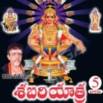 Shabari Yatra - Vol 5 songs