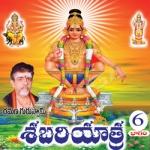 Shabari Yatra - Vol 6 songs
