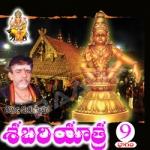 Shabari Yatra - Vol 9 songs