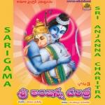 శ్రీ అంజన్న చరిత్ర - వోల్ త్రీ songs