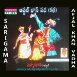 Afjal Khan Vadha songs