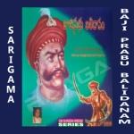 Baaji Prabhu Balidanam songs