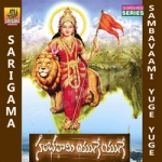 Sambavaami Yuge Yuge songs