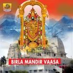 Birla Mandir Vaasa songs