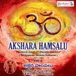 Akshara Hamsalu - Vol 2 songs