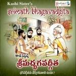 Srimath Bhagavadgita