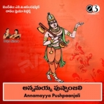 Annamayya Pushpanjali songs