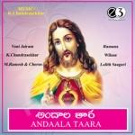 Andala Taara songs