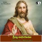 Christhobhyam songs