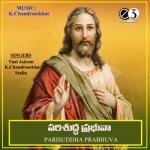Parishudha Prabhuva songs