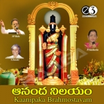 Ananda Nilayam songs
