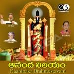 Ananda Nilayam songs