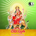 Devi Stuthi songs
