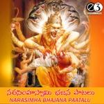Narasimha Swamy Bhajana Paatalu songs