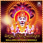 Mallanna Kotokka Mokkulu songs