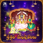 Sri Saila Mallanna Leelalu songs