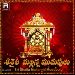 Sri Saila Mallanna Mudupulu songs