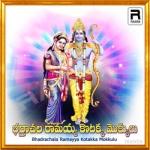 Bhadrachela Ramayya Kotokka Mokkulu songs