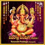 Navaratri Panduga songs