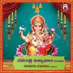 Navaratri Utshavalu songs