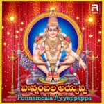 Ponnambala Ayyappa songs