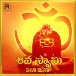 Shiva Swamy songs