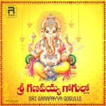 Sri Ganapayya Gogullo songs