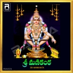 Sri Manikanta songs