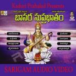 Sri Basara Saraswathi Suprabatam songs