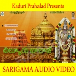 Sri Chilkuri Balaji Sthalapurama Suprabatam songs