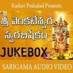 Sri Venkateshwara Swarabishekam songs