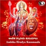 Ambika Hrudya Kusumaalu songs