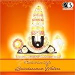 Govindanamam Western songs
