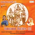 Ramanamam Bhajare - Vol 3 songs