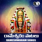 Rameshwaram Songs songs
