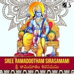 Sree Ramadootham Sirasamami songs