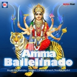Amma Bailelinado songs